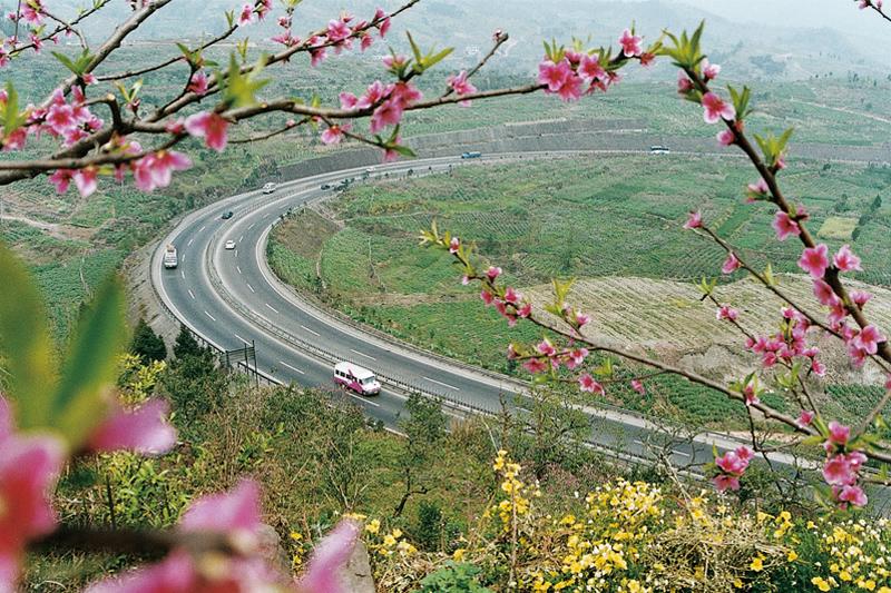G76成渝高速公路工程