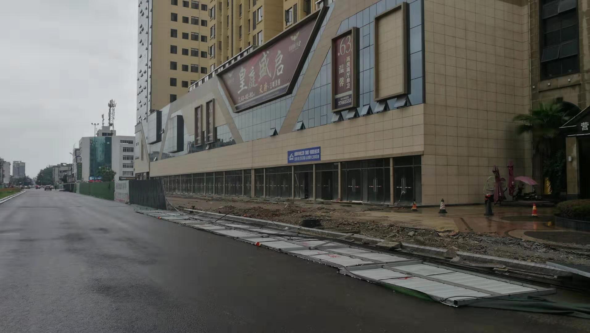 龙湾大道(灵石东路)品质提升工程